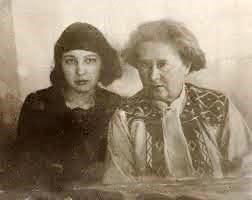 Марина Цветаева и Елена Оттобальтовна