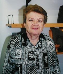 Шошана Камин