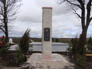 Мемориал жертвам Холокоста вс.Жванчик