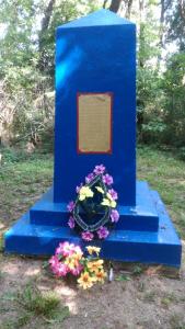Памятник на месте расстрела евреев Дунаевец в урочище Солонынчик в октябре 1942 года