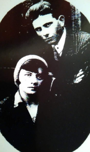 Фото №15: Лемижанская Зинаида и Лемижанский Петро;1935 г.