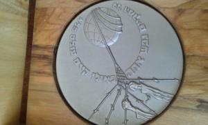 Медаль Праведника народов мира;