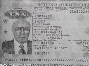 Фото №2: Ксерокопия паспорта Шики Купермана (спасенный семьей Гавельских)