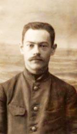 Арье (Аркадий) Соломонович Львов, мой дедушка