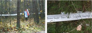 Лента, опоясывающая бывший лагерь смерти, с установленными именами жертв