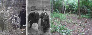 На еврейском кладбище в Дрогичине. Остатки этого кладбища. Старые фото исовременное фото