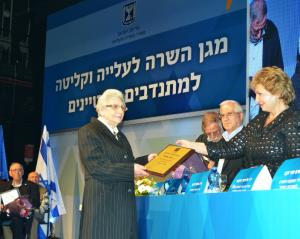 Министр абсорбции Софа Ландвер вручает Римме Экслер почётную грамоту на церемонии награждения особо отличившихся волонтёров, Тель Авив, 2015