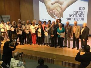 Церемония чествования пожилых волонтеров в Кнессете. Иерусалим, 2017
