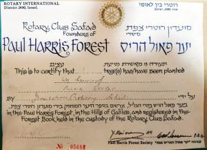 Свидетельство от международной организации «Ротари» о том,что в честь Риммы Экслер в Галилее посажено дерево, 2001