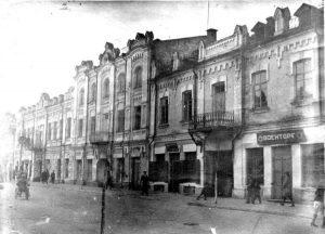 Внешний вид домов О. Раковского в 1936 г.