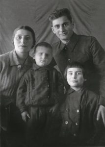 Моя семья. 1941