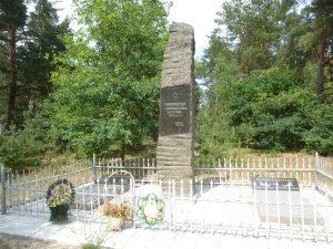 Мемориал жертвам нацизма. Фото Л.Когана