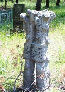 Мацейва госпожи Рохл (?), дочери р.Элиэзера-левита, ум. 9-го Тевета 5695г. /ок. 15 декабря 1934г./. Фото Л.Когана