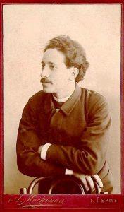 А.Я.Альтшуллер. Пермь,1900-е годы