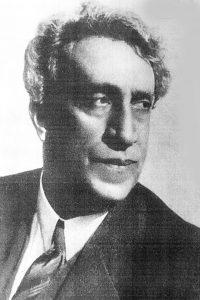 Арий Моисеевич Пазовский, 1936 (?)