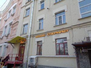 Veshninsky25