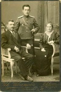 Veshninsky3