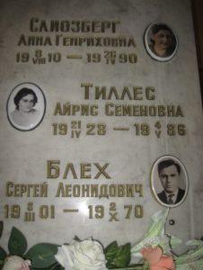 Veshninsky36