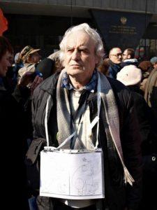 Юрий Вешнинский